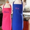 His and Hers Aprons Personalised Pink and Blue Aprons