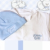 Baby Hat and Sleepsuit Personalised Blue and White Set