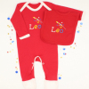 Rocket Bib and Babygrow Personalised Red Baby Gift Set