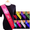 Birthday Sash Personalised Party Ribbon