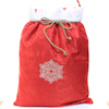 Personalised Christmas Sack Sparkly Snowflake Sack