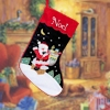 Personalised Christmas Stocking Navy & Wine Velvet 19 inch