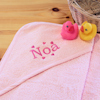 Personalised Pink Baby Towel