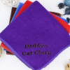 Personalised Cleaning Cloth Purple Cloth Polishing Car Cleaning