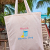 Beach Bag Personalised Bucket Spade Tote Bag