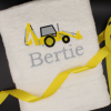 Digger Towel Personalised Bath Towel