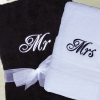 Personalised Towel Set Black and White Bath Towels