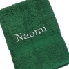 Personalised Bath Towel Forest Green Luxury Cotton Towel