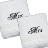 His and Hers Towels Pair of White Bath Towels