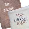 Anniversary Towels Set Mr Right Mrs Always Right