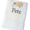 Caravan Personalised Bath Towel Gift