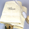 Personalised Bath Sheets Cream Gift Set