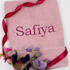 Personalised Dusky Pink Towel