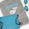 Swim Towel and Bag Set Personalised Whale Towel