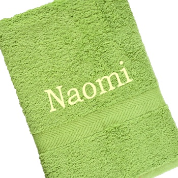 Personalised Bath Towel Lime Green Luxury Cotton Towel