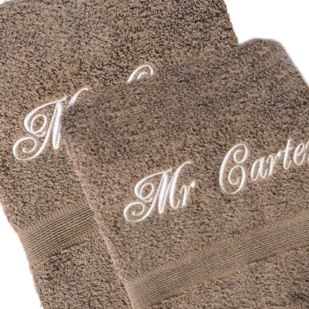 Personalised Bath Towels Brown Towel Set