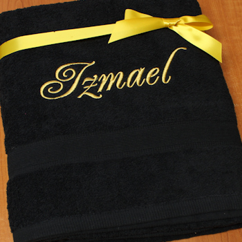 Personalised Bath Sheets Large Towel 9 Colour Choices
