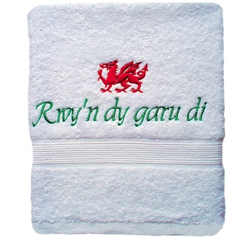 Welsh Towel Wales Dragon Personalised Bath Towel