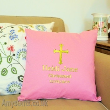 Christening Cross Embroidered Cushion